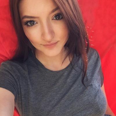 Анастасия Грязнова