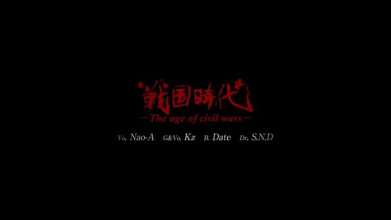 Sengoku Jidai -The age of civil wars- Doukeshi (Short ver.)