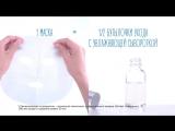 Открой секрет тканевых масок Увлажнение+ от Garnier!