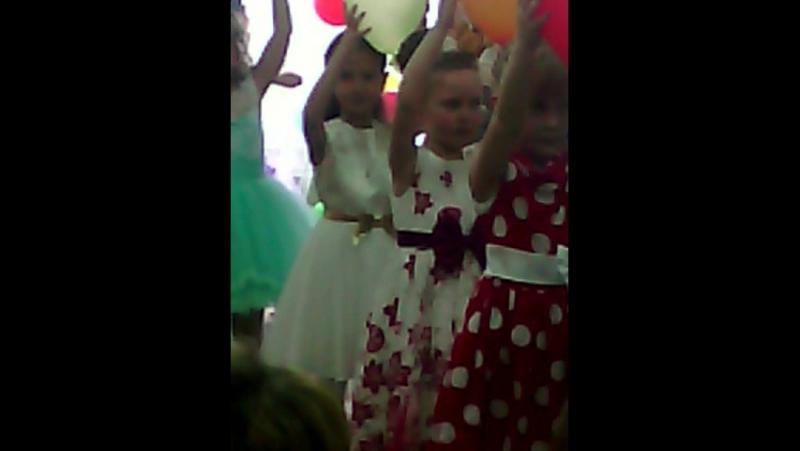 танець шаріком