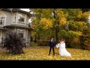 SDE 14.10.17 Вячеслав и Александра