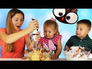 Bad Baby МОРОЖЕНОЕ Челлендж 2 ДЕЛАЕМ СМУЗИ Вредные Детки BAD BABY GIANT ICE CREAM CHALLENGE Smoothie