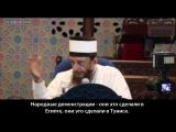 Шейх Имран Назар Хосейн о России, Крыме, сионистах, коммунизме, СССР и Путине