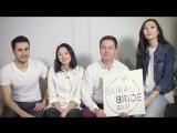 Baikal Bride приглашение - HD