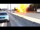 Авария со взрывом на мкад
