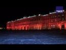 Зимний дворец в красном цвете