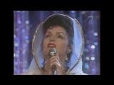 День ангела - Надежда Чепрага (Песня 91) 1991 год