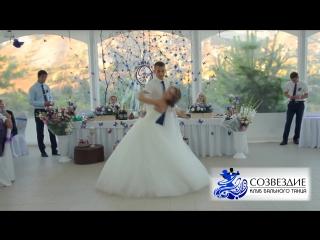 Шикарнейший свадебный танец-микс Сергея и Юлии