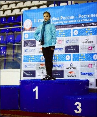 Группа Светланы Пановой - СШ «Снежные барсы» (Москва) - Страница 2 HhsM0-mBTfk