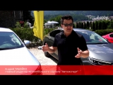 New Opel INSIGNIA_ отзывы (2)