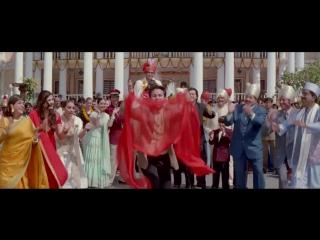 Chote Chote Bhaiyon Ke Bade Bhaiyya - Hum Saath Saath Hain - Bollywood Wedding Song