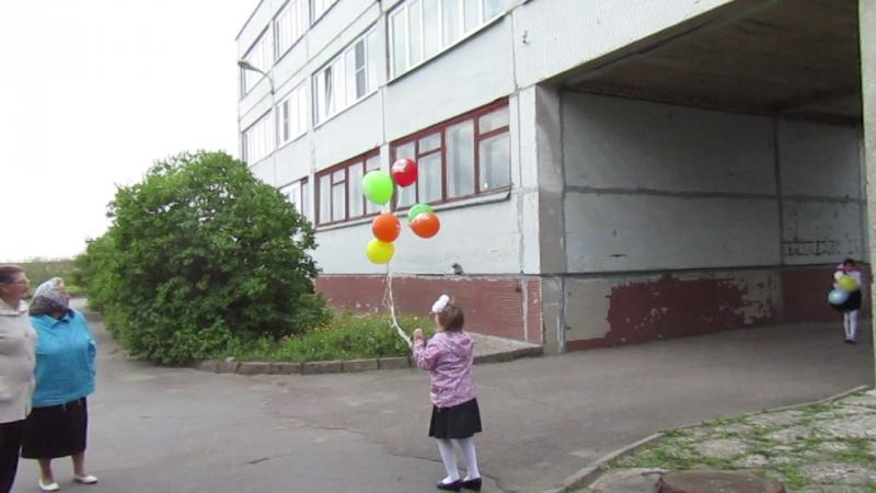 Пусть шарики летят и исполнят все твои желания.Учиться,учиться и учиться хорошо
