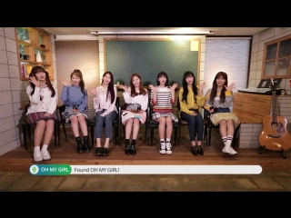 · Show Interview · 160614 · OH MY GIRL · Arirang TV