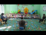 Музыкальное занятие 24.05.2017 (СЛУШАЕМ КЛАССИЧЕСКУЮ МУЗЫКУ)