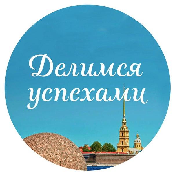 Лучший региональный банк для корпоративных клиентов 🏆В Москве состоя