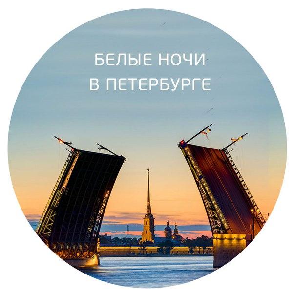 Белые ночи: физика и лирика.Вчера в Петербурге была самая длинная бе