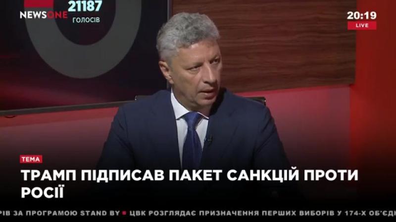 Юрий Бойко: Украинцы хотят мира, а позиция партии войны в парламенте не допускает компромисса и способствует накалу радикали