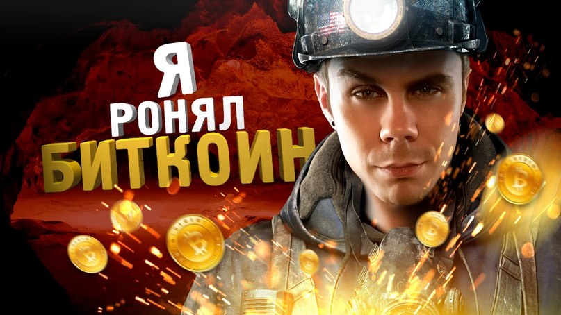 Владимир Элджин | Москва
