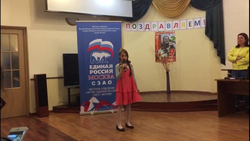 Алена Кокошина