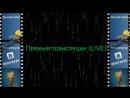 доспехи бога в поисках сокровищ фильм 2017 Full HD , качество видео ВК 720 HD