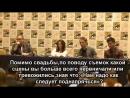 РПатц, КСтю и Тей Лотнер на Comic Con 11. часть 4