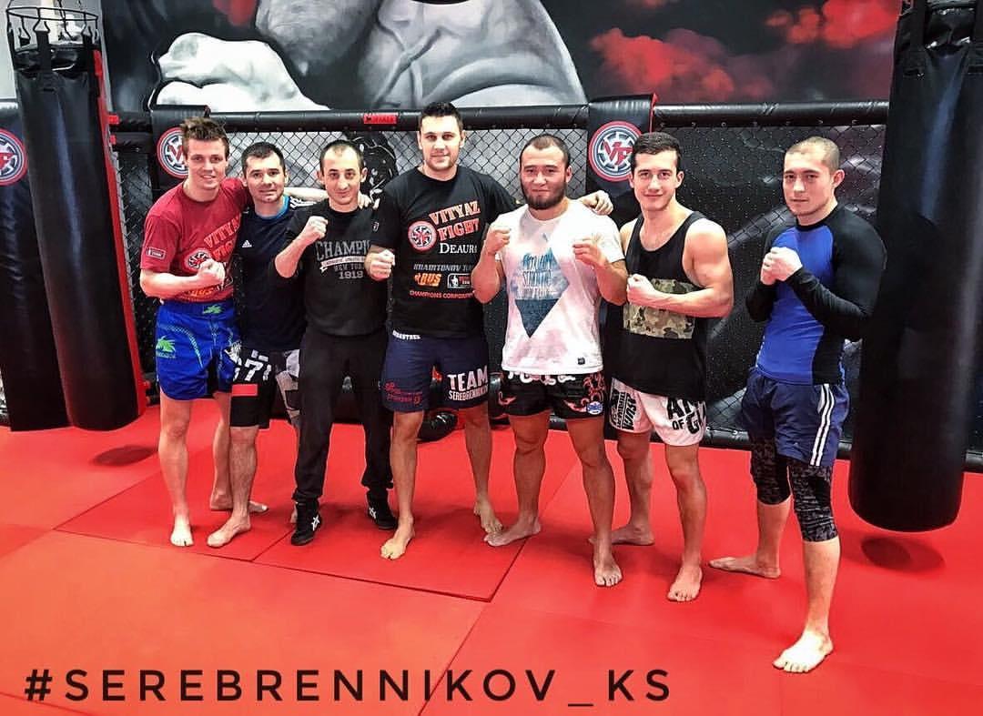 serebrennikov team kickboxing mma