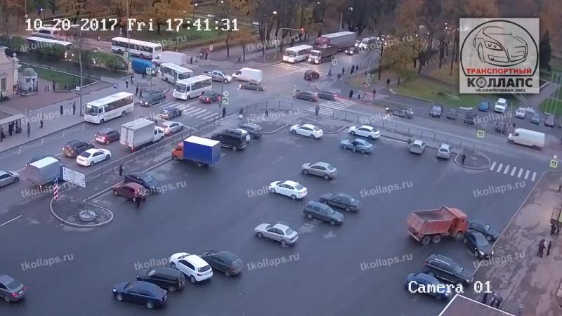 Авария в Красном Селе 20.10.17, ДТП