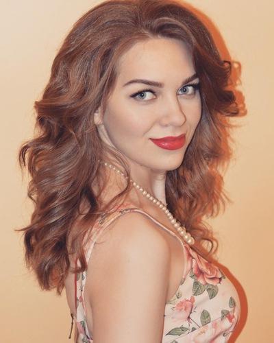 Вероника Черноморская