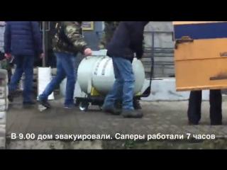 В Балашихе из жилого дома вытащили гигантскую бомбу - Подмосковье 2017 г.
