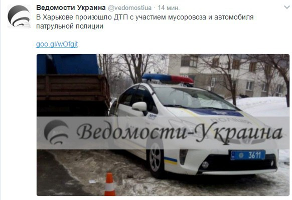 Toyota Prius Ukrajna Nokr_VluV_s