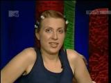 12 злобных зрителей. 1 выпуск программы (MTV Россия, 1999)