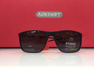 Купить очки гуглес по дешевке в димитровград купить glasses в наличии в старый оскол