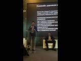 Правовая оценка криптоактивов - Алексей Иванов (Сколково)