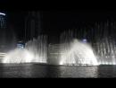 Фонтаны в Дубае у Бурдж-Халифа-2