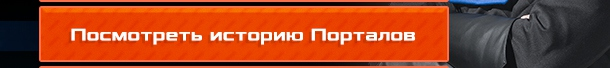 transformers-portal.ru/?events=80&action=in
