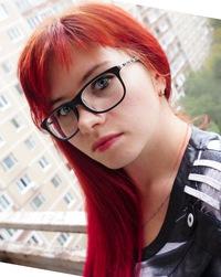 Елизавета Овсянникова