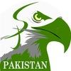 Strategic Journal Pakistan