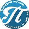 Print Shop