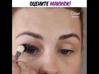 Эффектный макияж к особому случаю. Как тебе результат?
