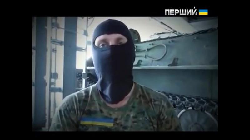 Сергей Икс (Спецназ-Кировоград): «П*здят Людей, Унижают, Привязывают к Деревьям. Бесы. Похоже, Я - в Новороссии!»