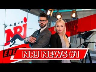 NRJ News #1 - В США беспорядки, а в Питере выпал снег. Такие дела...