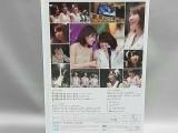 AKB48 27th Single Senbatsu Sousenkyo 2012 [Bonus2]