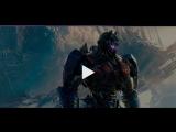 Трансформеры: Последний рыцарь фильм 2017 смотреть бесплатно  hd 720