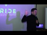 :::1 презентация Pride International (Прайд) в Чернигове, как это было:::