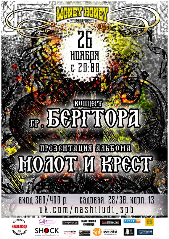 Олег Викторович | Санкт-Петербург