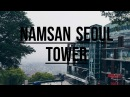 소주한잔 | soju han jan/ VLOG/ Namsan Seoul Tower