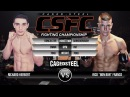 CSFC 16 Rico Franco vs Richard Herbert