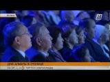 В Астане прошел гала-концерт с участием звезд казахстанской эстрады