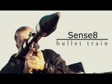 Sense8  b u l l e t  t r a i n