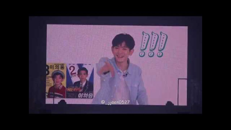 170702 프로듀스101시즌2 피날레콘서트 vcr (김재환 붐붐)